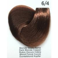 Tinta Colorante Professionale per capelli con ammoniaca Inebrya Biondo Scuro Rame 6.4