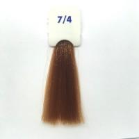 Crema Colorante INEBRYA Bionic Color senza ammoniaca Professionale Permanente 7.4 Biondo Rame