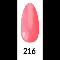 Layla Gel Polish Smalto Gel Semipermanente - 216 - Sunset Roll