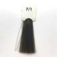 Crema Colorante INEBRYA Bionic Color senza ammoniaca Professionale Permanente 7.1 Biondo Cenere